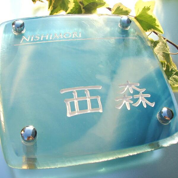ガラス表札 hf-05