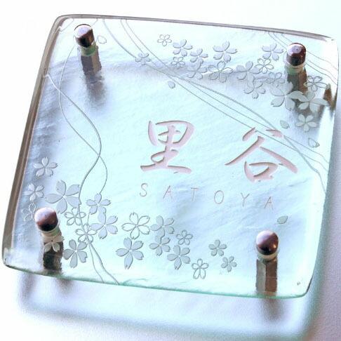 ガラス表札 hf-117-sakura