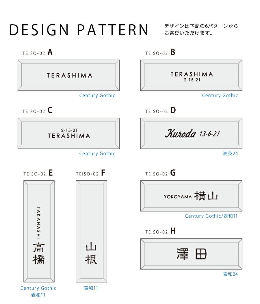 デザインパターン