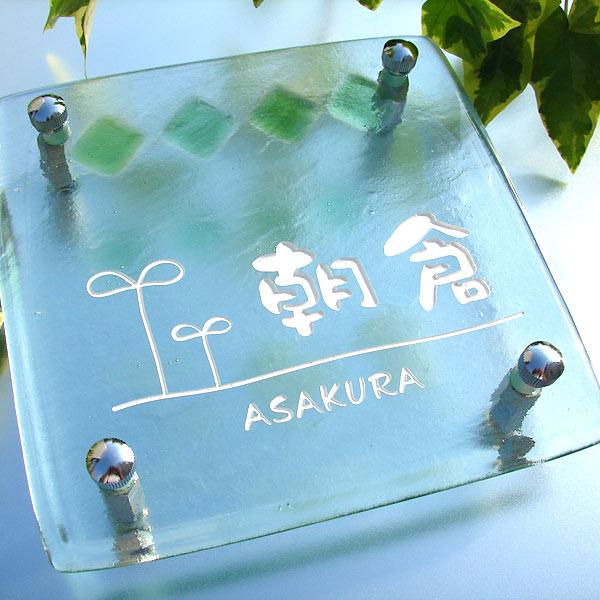 ガラス表札 hf-220