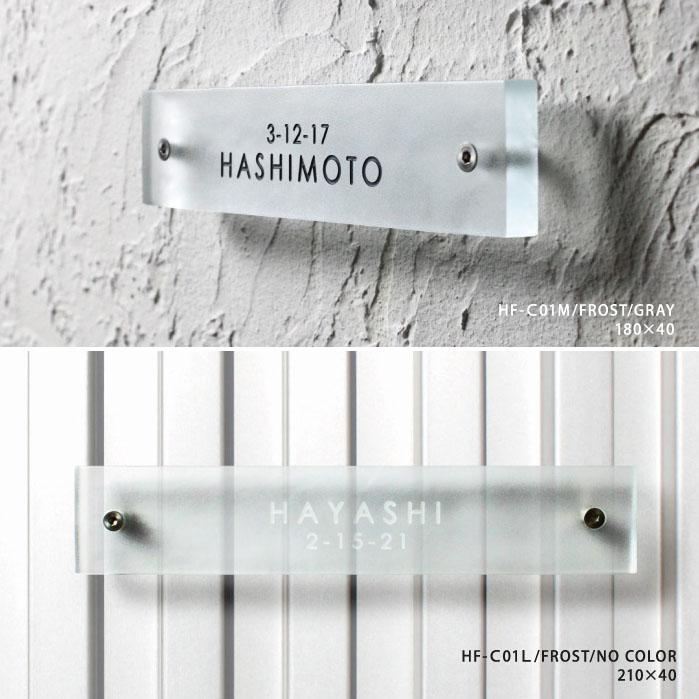 hf-c01イメージ画像02-2