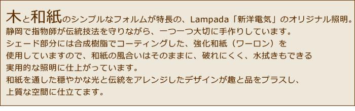 sinyou_pen_01.jpg