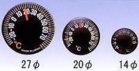 極小温度計