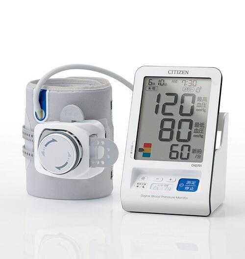 シチズン上腕式血圧計CHD701