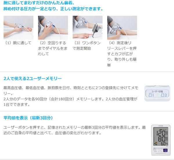 ダイヤルカフで簡単測定の上腕式血圧計