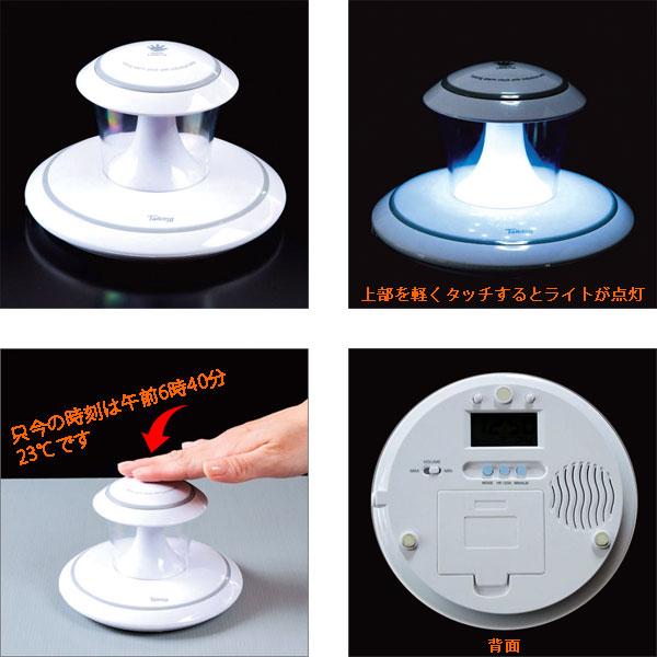 おしゃべりボイスクロックPL-137は音声で時刻と温度を知らせてくれるライト付き卓上時計