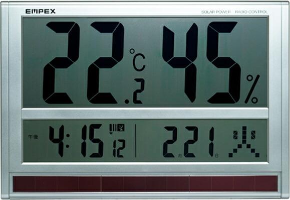 超特大温湿度計