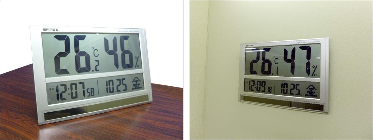特大デジタル温湿度計TD-8170