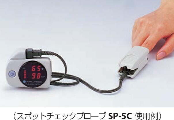 プローブSP-5Cを装着したパルソックスと手