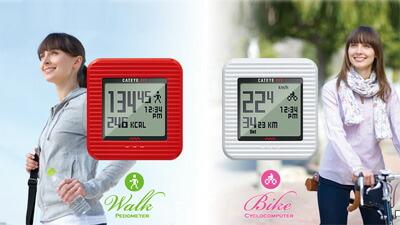 ワイヤレスコンピューター&歩数計(BIKE&WALK)「CATEYE FIT」CC-PD100W