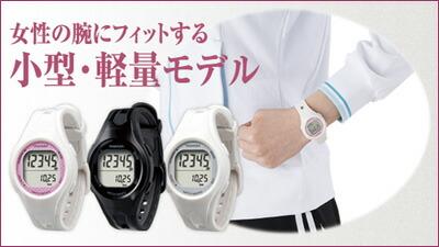 歩数計:ヤマサ腕時計式万歩計「ウォッチ万歩」TM-400