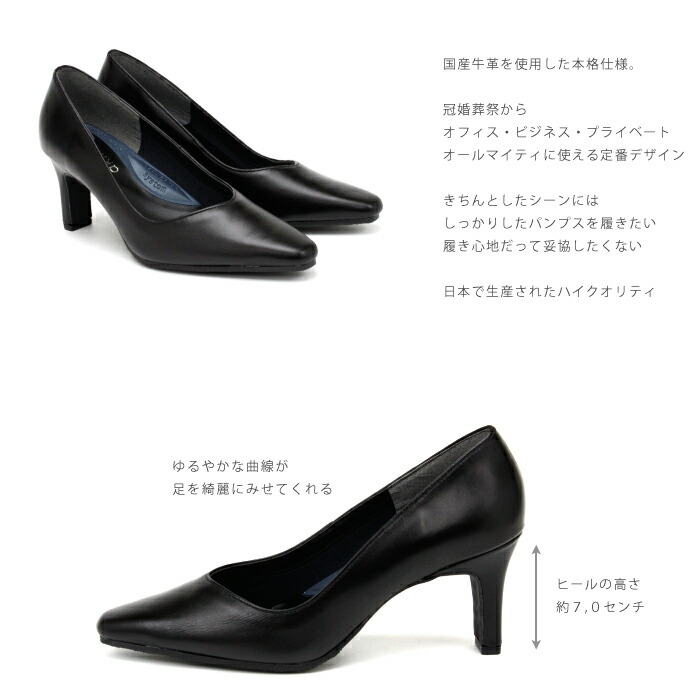 Japanese binding leather approximately 7.0cm heel four circle pumps ak662 ceremonial occasion business Recruit