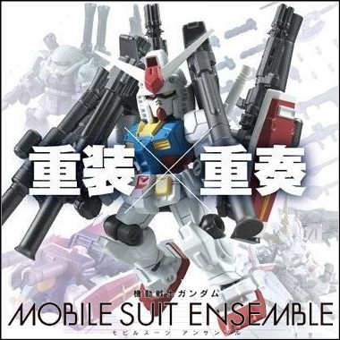 MOBILE SUIT ENSEMBLE