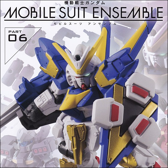 MOBILE SUIT ENSEMBLE 06