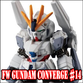FW GUNDAM CONVERGE ♯14