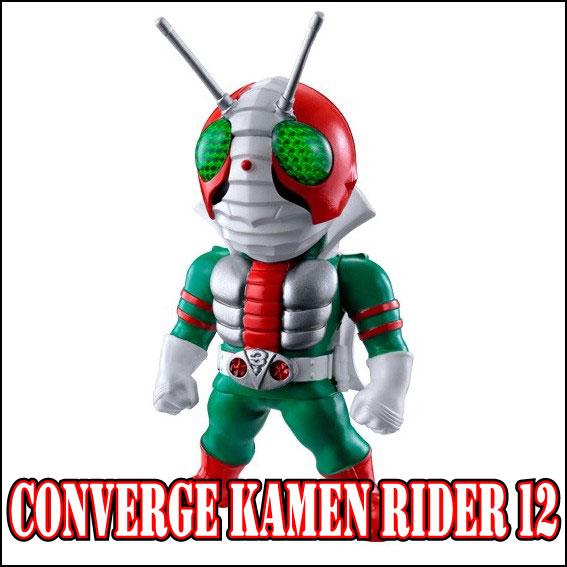 CONVERGE KAMEN RIDER 12