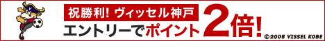 秋田県物産振興会 楽天市場店