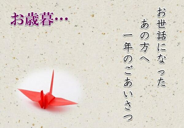 秋田の贈答品