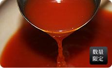 めんたい出汁鍋の素