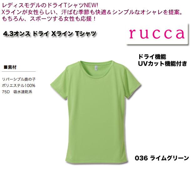 ドライXラインTシャツ