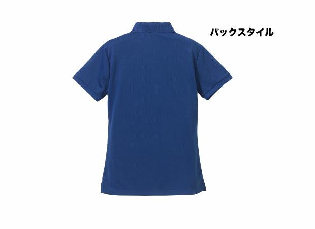 レディス ドライ ポロシャツ