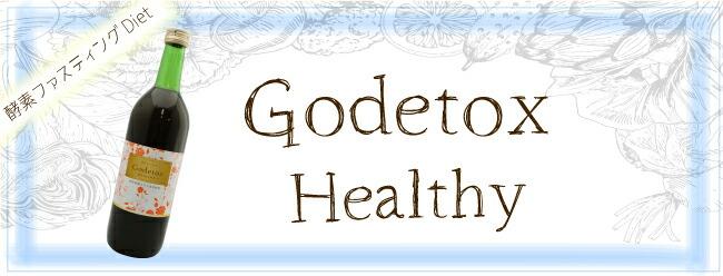 Godetox HEATLTHY