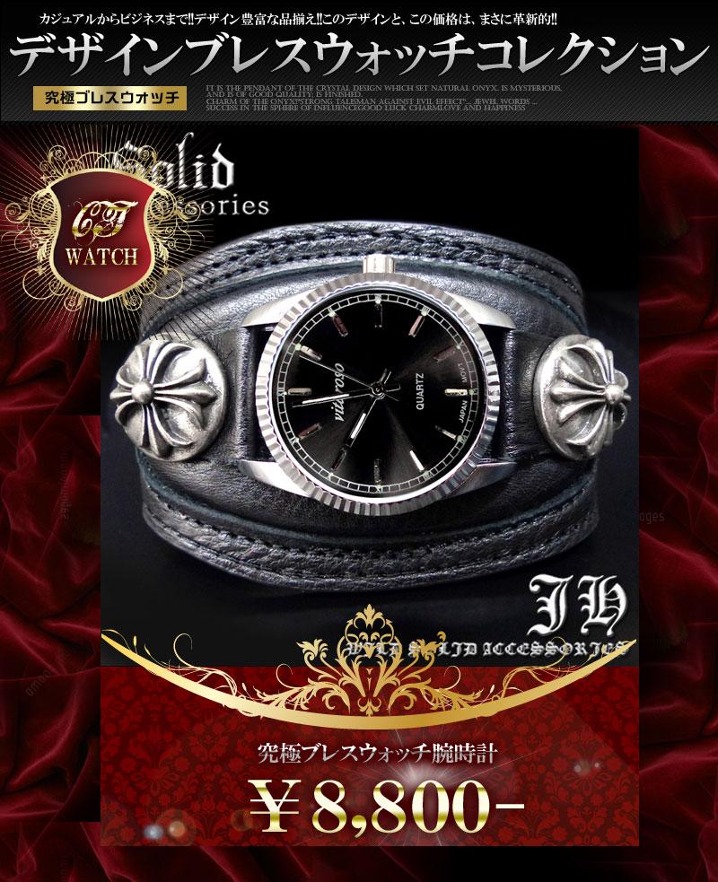 f22c571f32 ct11 攻撃力120%ブレスウォッチ 防水腕時計 ブレスレットウォッチ メンズ ブレスレット 時計 かっこいい 男性 プレゼント 黒 ブラック  フェイク レザー バングル ...