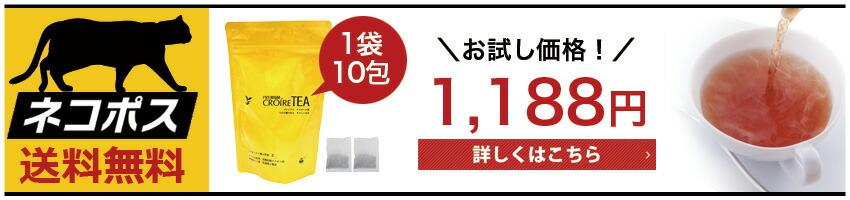 tea_10pbn