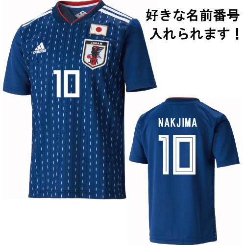 adidas日本代表