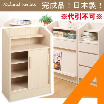 NaturalSeries【カウンター下引き戸収納60.5cm幅】
