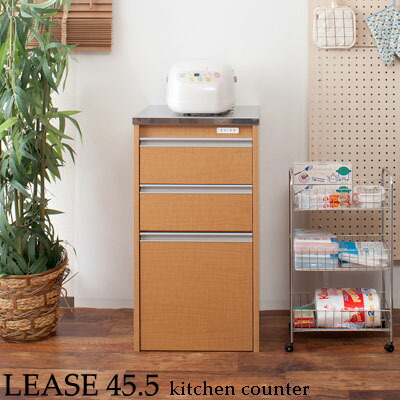 キッチンカウンター【リース】45.5幅