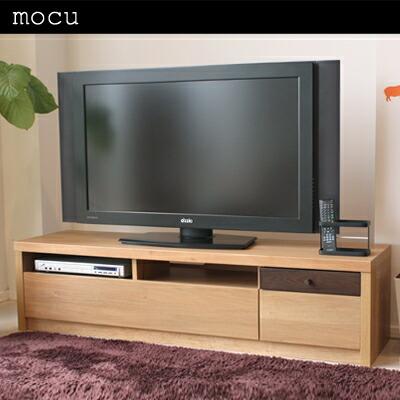 日本製テレビボード150【mocu(モク)】ローボード完成品
