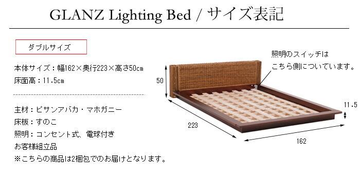 ダブルサイズ リゾートスタイルベッド