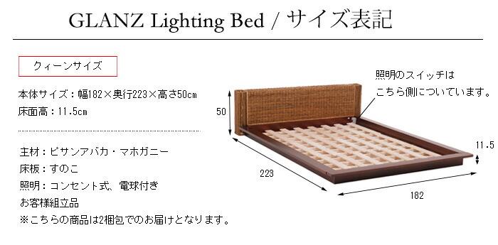 クィーンサイズ リゾートスタイルベッド