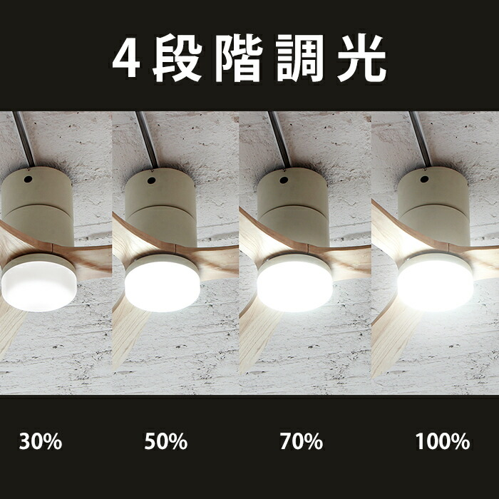 シーリングファン 天井照明 シーリングライト