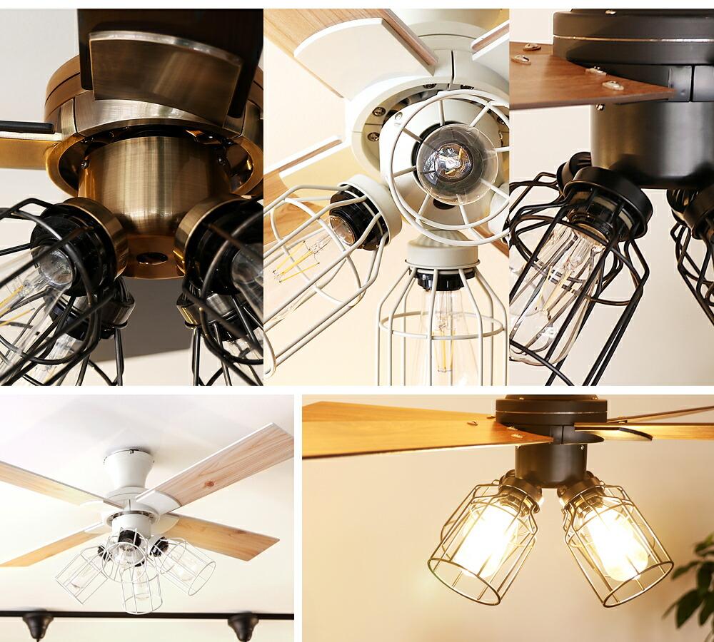 シーリングファン 天井照明 LED対応