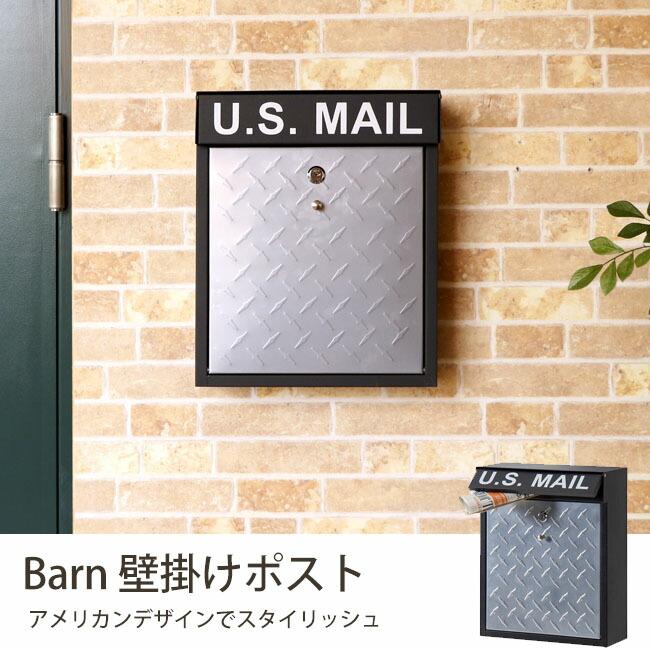 壁掛けポスト 郵便ポスト 郵便受け