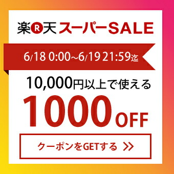 1000 off coupon