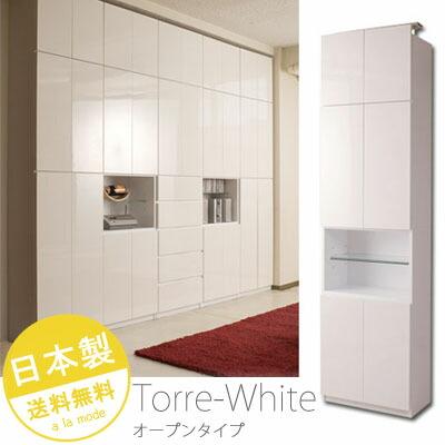 壁面収納オープンガラス棚タイプ60cm幅ホワイト色