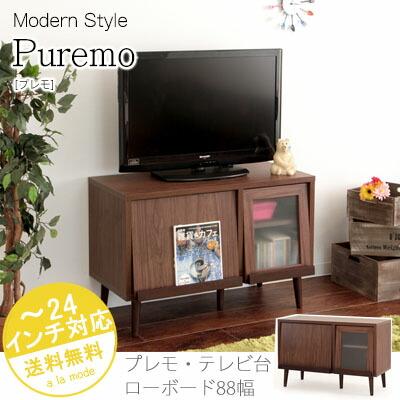 (Puremo-プレモ-ローボード88幅)ローボードテレビ台TV台TVボードテレビラックテレビボードリビングボードAVボード