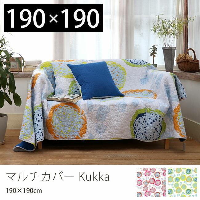 ベッドカバー KUKKA 190×190cm