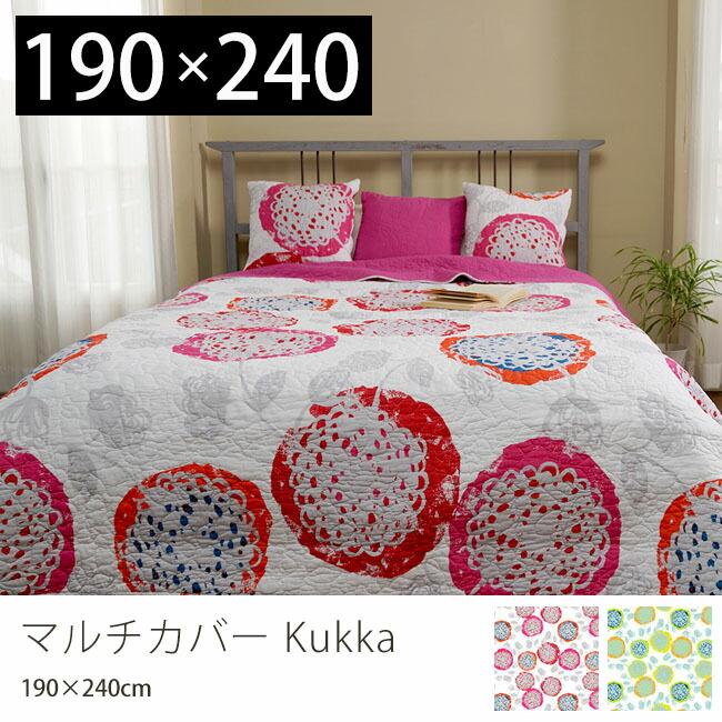 ベッドカバー KUKKA 190×240cm
