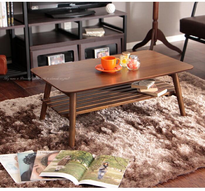 折りたたみ テーブル 折れ脚テーブル テーブル ローテーブル ピノッキオ 木製 リビング