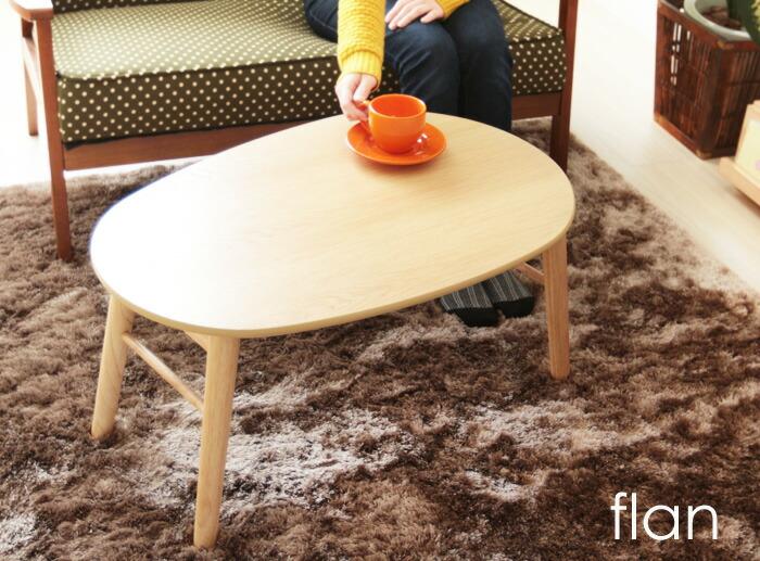 折れ脚テーブル 折り畳み テーブル ローテーブル 机