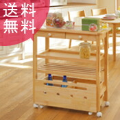 【送料無料】木製キッチンワゴン キャスター付き【アウトレット】クッキー・キッチンワゴン