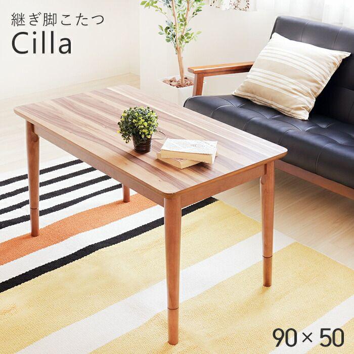 ��� セット ���テーブル ���布団 正方形