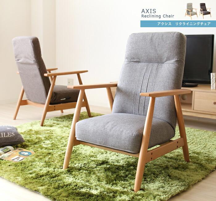 北欧 高座椅子 セール 激安