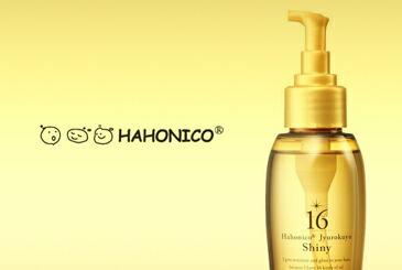 HAHONICO