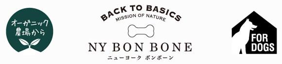 NY BON BONE