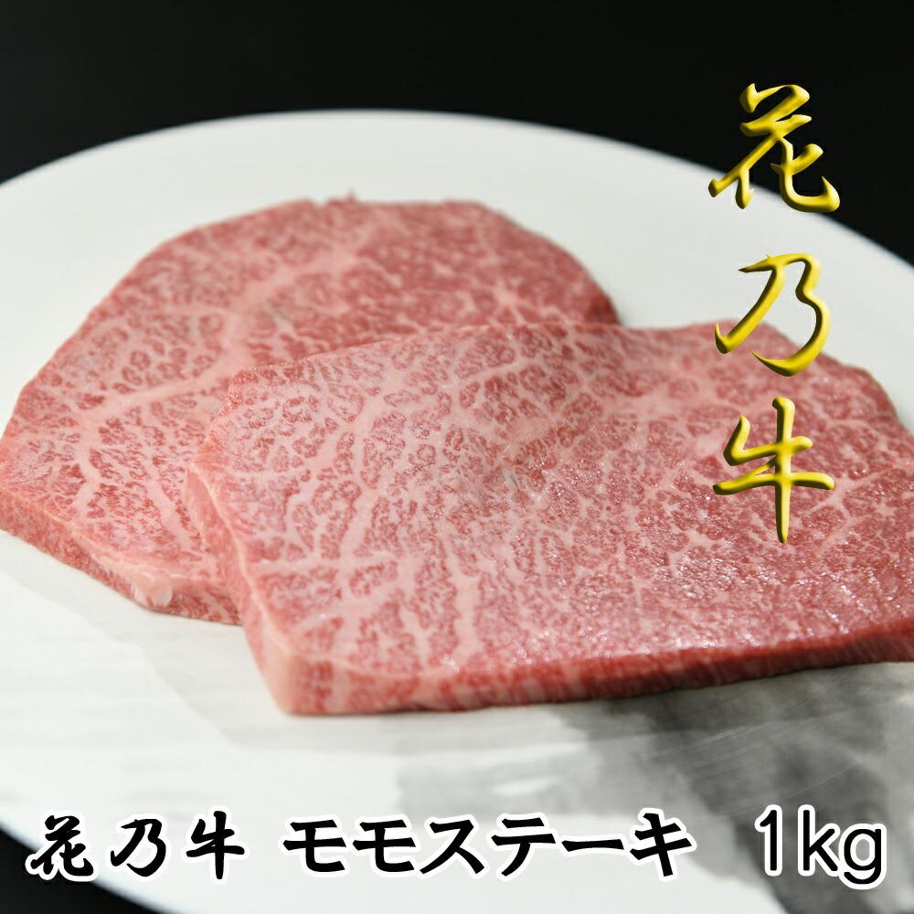 業務用 ステーキ